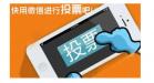 熊猫直播软件下载、新闻刷单