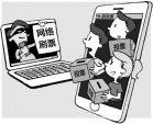 微信公众号刷票及平台恶意刷票介绍