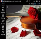 唱吧自动刷花刷人气值软件手机版下载攻略