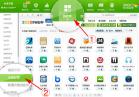 最新在线刷空间人气软件手机版使用下载