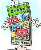 网络刷票及刷票方法介绍