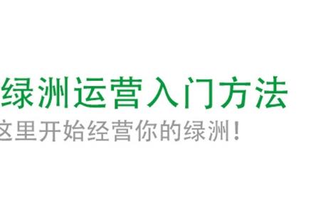 绿洲互粉软件